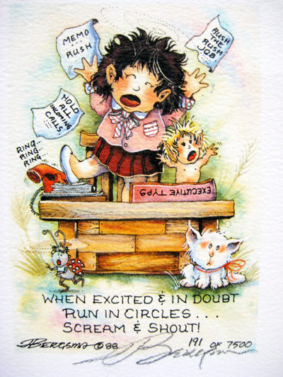 When Excited & In Doubt... - DreamKeeper Print