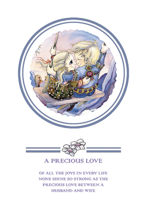 A Precious Love...- Greeted Card