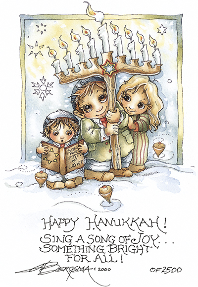 Happy Hanukkah - DreamKeeper Print