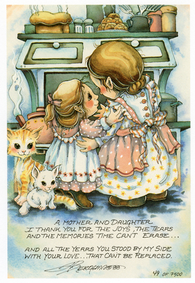 A Mother And Daughter... - DreamKeeper Print
